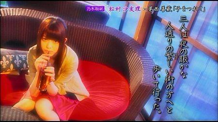 f:id:da-i-su-ki:20120809012810j:image