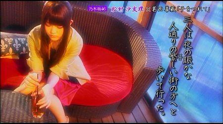 f:id:da-i-su-ki:20120809012811j:image