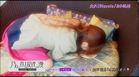 f:id:da-i-su-ki:20120809012844j:image