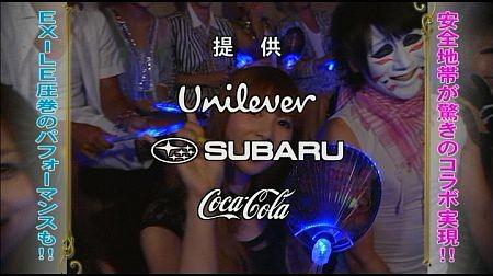 f:id:da-i-su-ki:20120809210830j:image