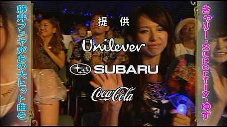 f:id:da-i-su-ki:20120809214523j:image