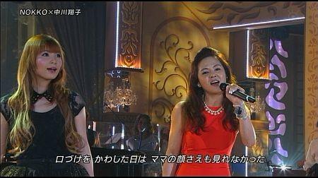 f:id:da-i-su-ki:20120809215505j:image
