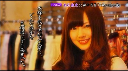 f:id:da-i-su-ki:20120810012733j:image