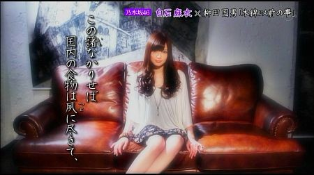 f:id:da-i-su-ki:20120810012825j:image