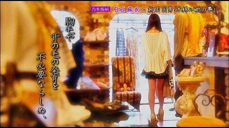 f:id:da-i-su-ki:20120810012829j:image