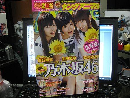 f:id:da-i-su-ki:20120811084417j:image