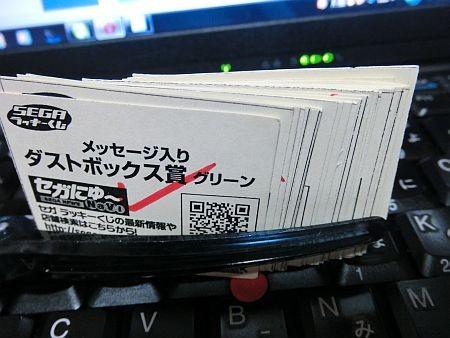 f:id:da-i-su-ki:20120811170405j:image