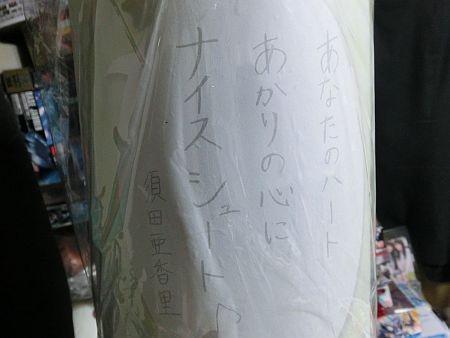 f:id:da-i-su-ki:20120811175642j:image