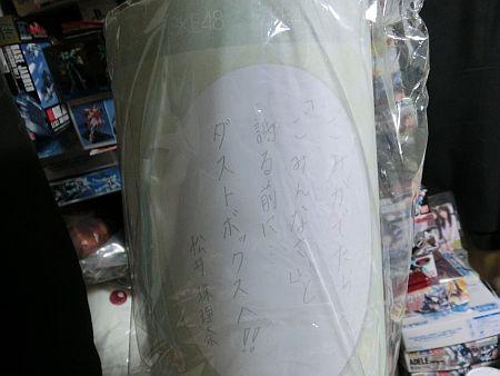 f:id:da-i-su-ki:20120811175657j:image