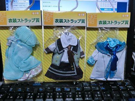 f:id:da-i-su-ki:20120811180012j:image