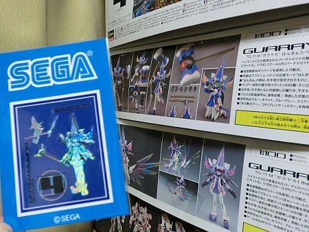 f:id:da-i-su-ki:20120811224148j:image