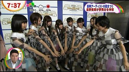 f:id:da-i-su-ki:20120811235827j:image