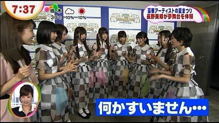 f:id:da-i-su-ki:20120811235828j:image
