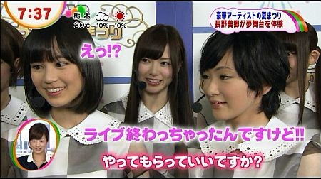 f:id:da-i-su-ki:20120811235829j:image