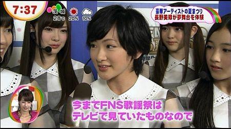 f:id:da-i-su-ki:20120811235833j:image