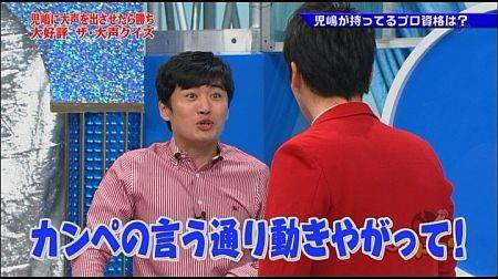 f:id:da-i-su-ki:20120812035620j:image
