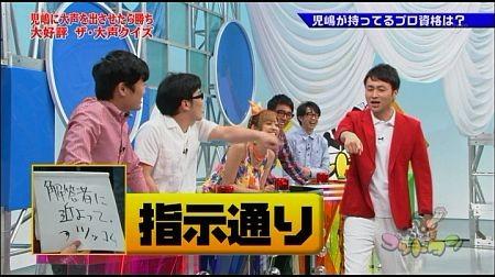 f:id:da-i-su-ki:20120812035621j:image