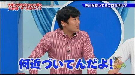 f:id:da-i-su-ki:20120812035622j:image