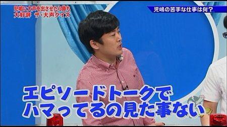 f:id:da-i-su-ki:20120812040105j:image