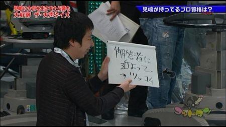 f:id:da-i-su-ki:20120812040208j:image