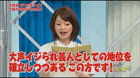 f:id:da-i-su-ki:20120812040210j:image