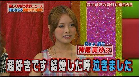f:id:da-i-su-ki:20120812100000j:image