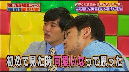 f:id:da-i-su-ki:20120812101740j:image