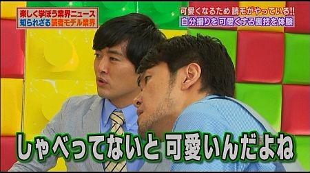 f:id:da-i-su-ki:20120812101741j:image
