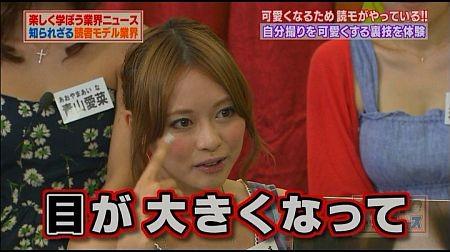 f:id:da-i-su-ki:20120812101743j:image