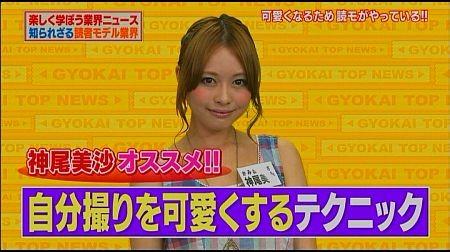 f:id:da-i-su-ki:20120812101749j:image