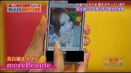 f:id:da-i-su-ki:20120812101821j:image