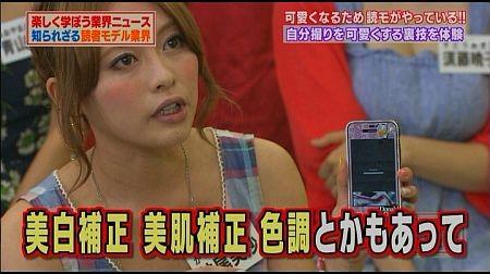 f:id:da-i-su-ki:20120812101822j:image