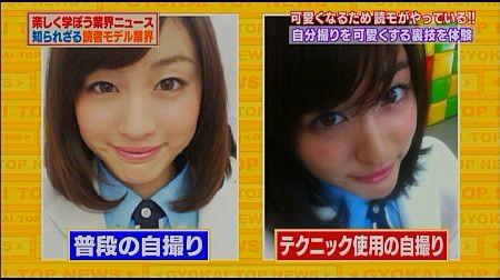 f:id:da-i-su-ki:20120812101823j:image