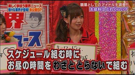 f:id:da-i-su-ki:20120812102643j:image