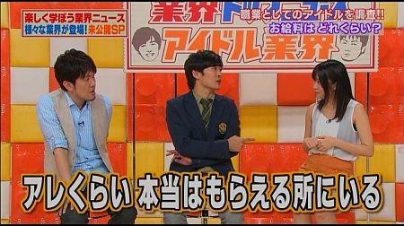 f:id:da-i-su-ki:20120812102708j:image