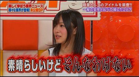 f:id:da-i-su-ki:20120812103501j:image