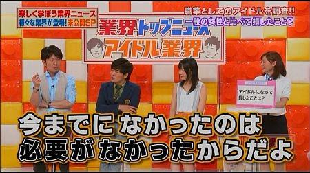 f:id:da-i-su-ki:20120812103541j:image