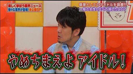 f:id:da-i-su-ki:20120812103543j:image