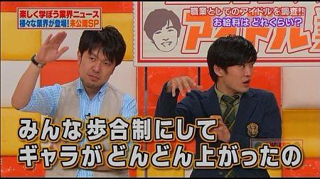 f:id:da-i-su-ki:20120812104439j:image