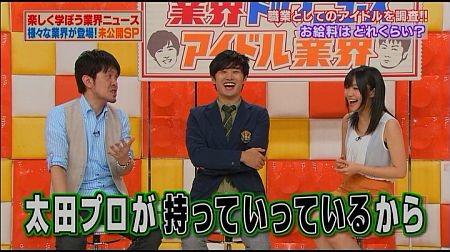 f:id:da-i-su-ki:20120812104442j:image