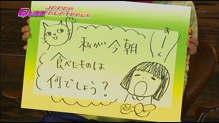 f:id:da-i-su-ki:20120812132147j:image