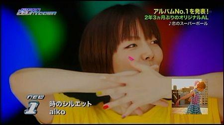 f:id:da-i-su-ki:20120812133046j:image