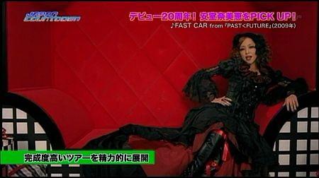 f:id:da-i-su-ki:20120812134041j:image