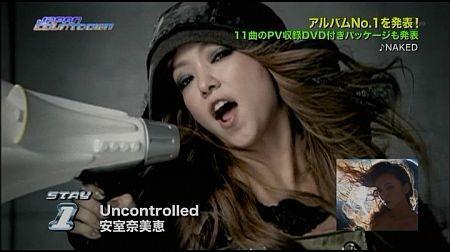 f:id:da-i-su-ki:20120812134529j:image
