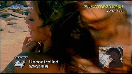 f:id:da-i-su-ki:20120812140224j:image
