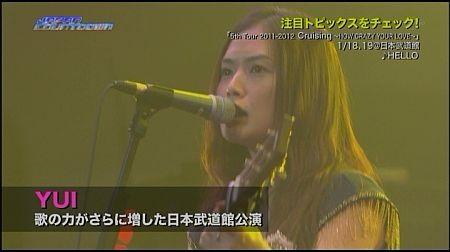 f:id:da-i-su-ki:20120812140804j:image