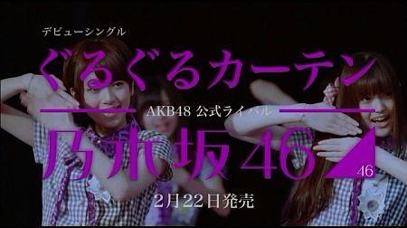f:id:da-i-su-ki:20120812141951j:image