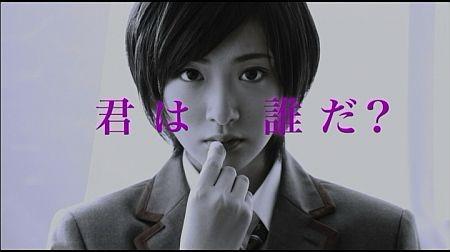 f:id:da-i-su-ki:20120812142002j:image