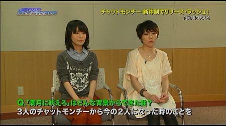 f:id:da-i-su-ki:20120812142944j:image