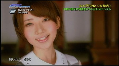 f:id:da-i-su-ki:20120812150918j:image